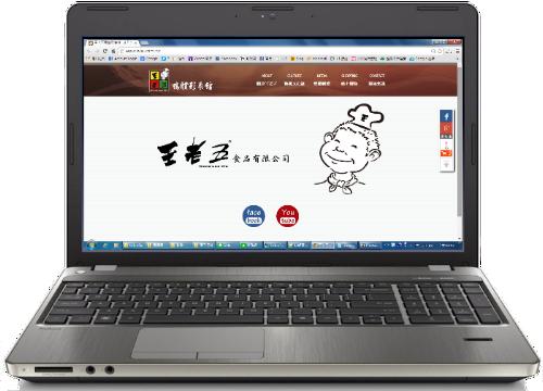 電腦版網頁