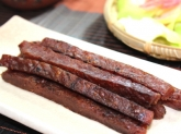 馬告8米厘厚肉乾