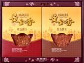 元寶禮盒(黑胡椒杏仁豬肉紙、黃金肉條)