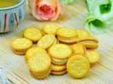 涮嘴ㄟ一口牛軋餅(原味)-標準包