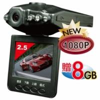 CORAL 1080P行車記錄器DVR-217+8G