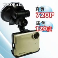 CORAL 行車紀錄器 720P DVR-128高清無縫不漏秒