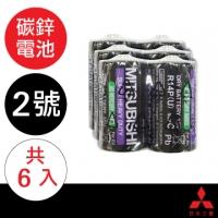 MITSUBISHI 三菱電池(碳鋅/2號/6入)