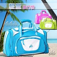 Mi-Mi-Leo輕量海灘/溫泉旅行袋-粉藍