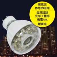 23LED感應燈泡(插頭型)(暖黃光)