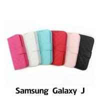 【GAMAX 嘉瑪仕】小香款菱格側掀套 Samsung Galaxy J