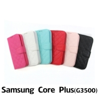 【GAMAX 嘉瑪仕】小香款菱格側掀套 Samsung Core Plus(G3500)