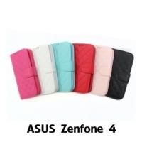 【GAMAX 嘉瑪仕】小香款菱格側掀套 ASUS Zenfone 4