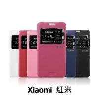 【GAMAX 嘉瑪仕】視窗商務側掀套 Xiaomi 紅米