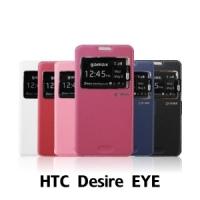 【GAMAX 嘉瑪仕】視窗商務側掀套 HTC Desire EYE