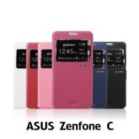 【GAMAX 嘉瑪仕】視窗商務側掀套 ASUS ZenFone C