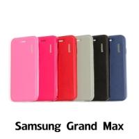 【GAMAX 嘉瑪仕】二代經典超薄套 Samsung Grand Max