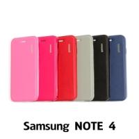 【GAMAX 嘉瑪仕】二代經典超薄套 Samsung NOTE 4