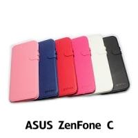 【GAMAX 嘉瑪仕】二代商務型站立側掀套 ASUS ZenFone C