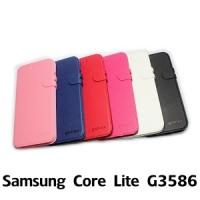 【GAMAX 嘉瑪仕】二代商務型站立側掀套 Samsung Core Lite G3586