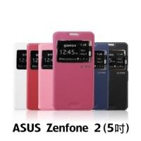 【GAMAX 嘉瑪仕】視窗商務側掀套 ASUS ZenFone 2 (5吋)