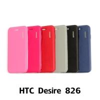 【GAMAX 嘉瑪仕】二代經典超薄套 HTC Desire 826