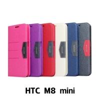 【GAMAX 嘉瑪仕】完美側掀站套 HTC M8 mini