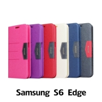 【GAMAX 嘉瑪仕】完美側掀站套 Samsung S6 Edge
