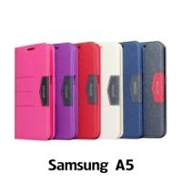 【GAMAX 嘉瑪仕】完美側掀站套 Samsung A5