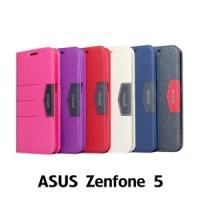 【GAMAX 嘉瑪仕】完美側掀站套 ASUS Zenfone 5