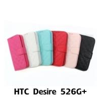 【GAMAX 嘉瑪仕】小香款菱格側掀套 HTC Desire 526G+