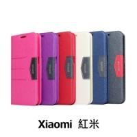 【GAMAX 嘉瑪仕】完美側掀站套 Xiaomi 紅米