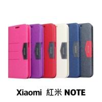 【GAMAX 嘉瑪仕】完美側掀站套 Xiaomi 紅米 NOTE