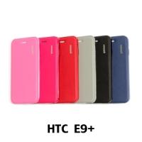 【GAMAX 嘉瑪仕】二代經典超薄套 HTC E9+