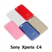 【GAMAX 嘉瑪仕】超輕薄透明套 SONY Xperia C4