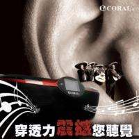 CORAL BT-568 多功能藍芽喇叭