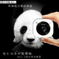 CORAL DVR-628P 1.8吋小巧時尚造型 FHD 1080P 熊貓眼行車紀錄器 配備停車監控功能
