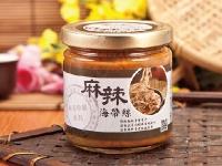 天府臻饌-麻辣海帶絲