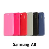 【GAMAX 嘉瑪仕】二代經典超薄套 Samsung A8