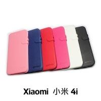 【GAMAX 嘉瑪仕】二代商務型站立側掀套 Xiaomi 小米 4i