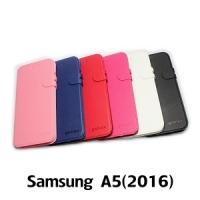 【GAMAX 嘉瑪仕】二代商務型站立側掀套 Samsung A5(2016)