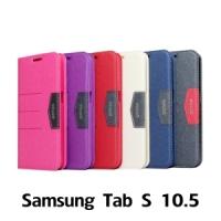 【GAMAX 嘉瑪仕】完美側掀站套 Samsung Tab S 10.5