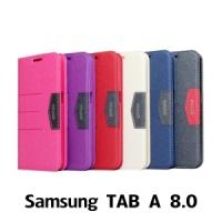 【GAMAX 嘉瑪仕】完美側掀站套 Samsung TAB A 8.0