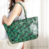 CHENSON 時尚棕欖葉潮流托特肩背包 綠(CG69999-G)