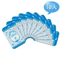 【依洛嘉】出清品特賣☆EGF全效回復時光面膜超值10入組(30ml/片)