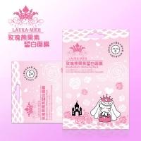 【勞拉‧蜜兒】玫瑰熊果素淨白面膜(10入)