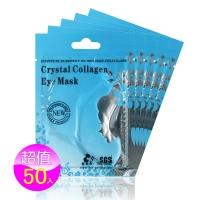 【依洛嘉】海藻多元修護眼膜 強效保濕 預防細紋(50片入)