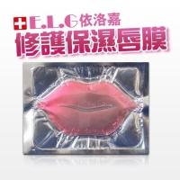 【平價時尚E.L.G.】裸包粉紅唇膜 (一片入)