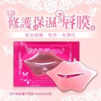 【依洛嘉】膠原蛋白修護滋潤唇膜(5入組/修護唇膜)