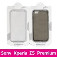 【STAR】防摔空壓殼 Sony Xperia Z5 Premium