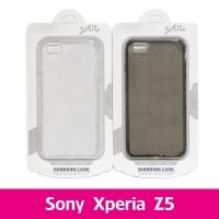 【STAR】防摔空壓殼 Sony Xperia Z5