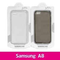 【STAR】防摔空壓殼 Samsung A8