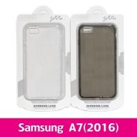 【STAR】防摔空壓殼 Samsung A7(2016)
