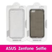 【STAR】防摔空壓殼 ASUS Zenfone Selfie