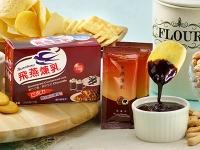 飛燕煉乳隨身包-巧克力